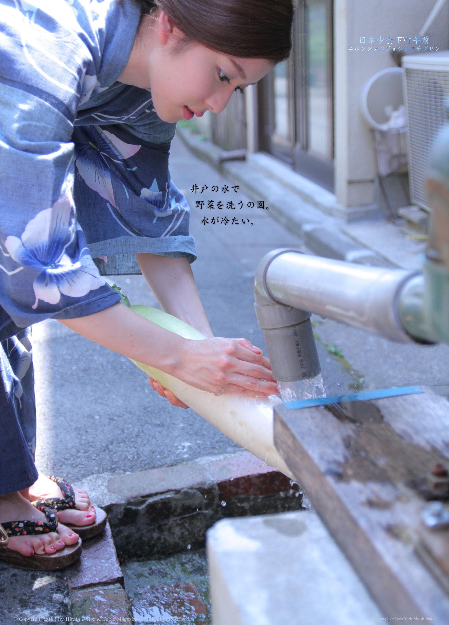 【三銃士】 幸楽苑 【禁止】40杯目 [無断転載禁止]©2ch.net->画像>4410枚