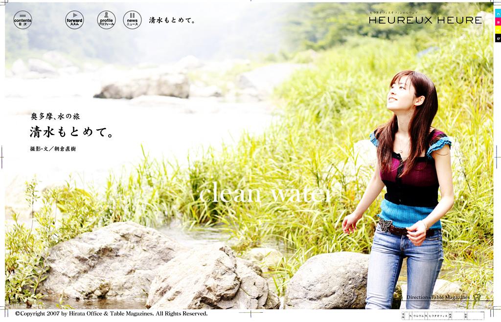 森脇英理子の画像 p1_23